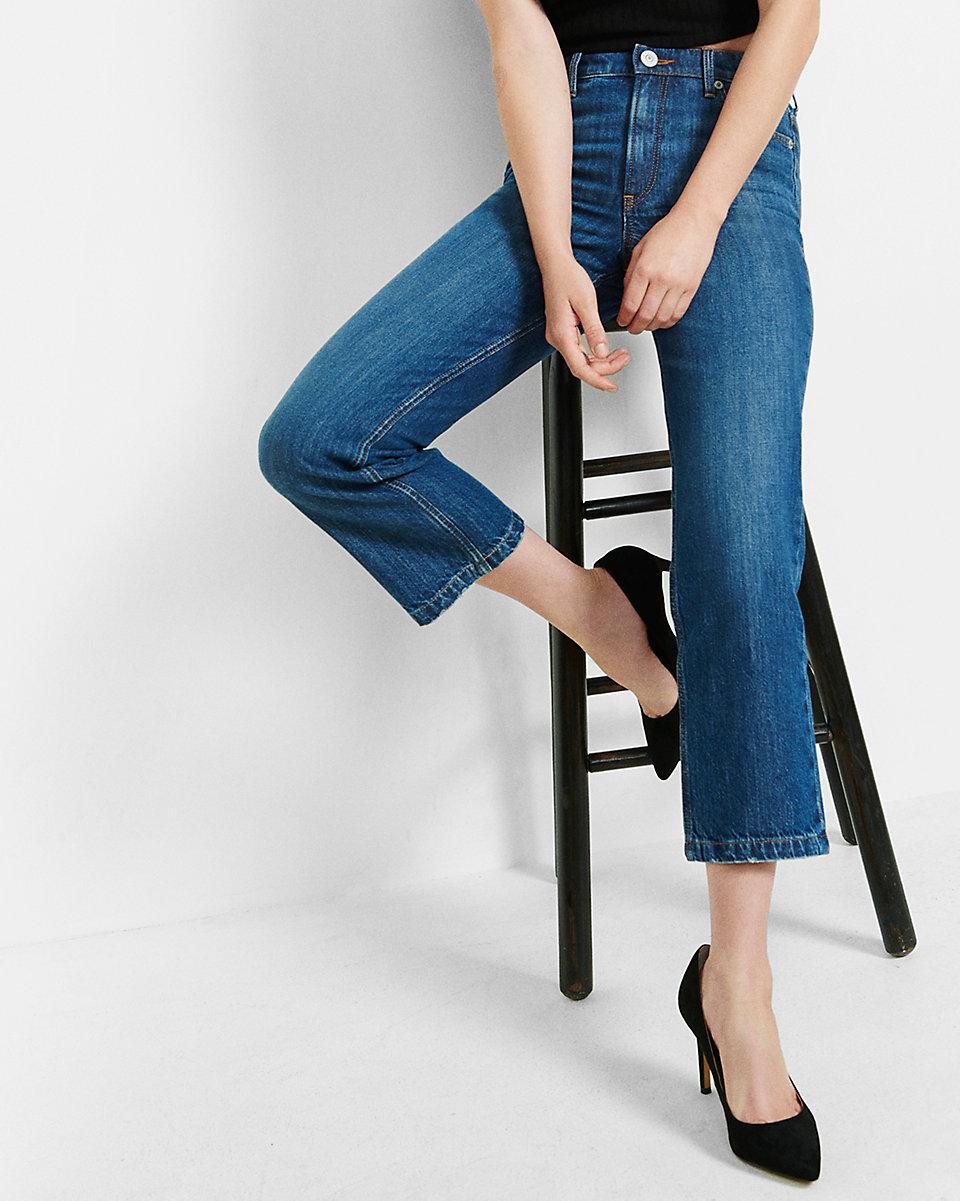 High Rise / High Waisted Jeans