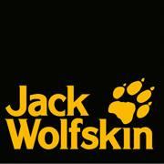 Jack Wolfskin Outlet | Kids
