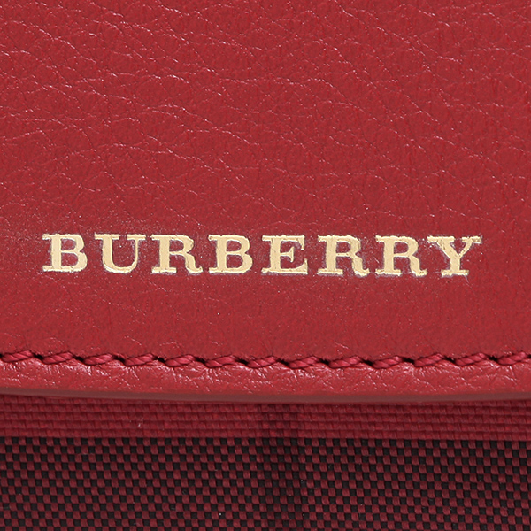 Burberry Outlet | Kids